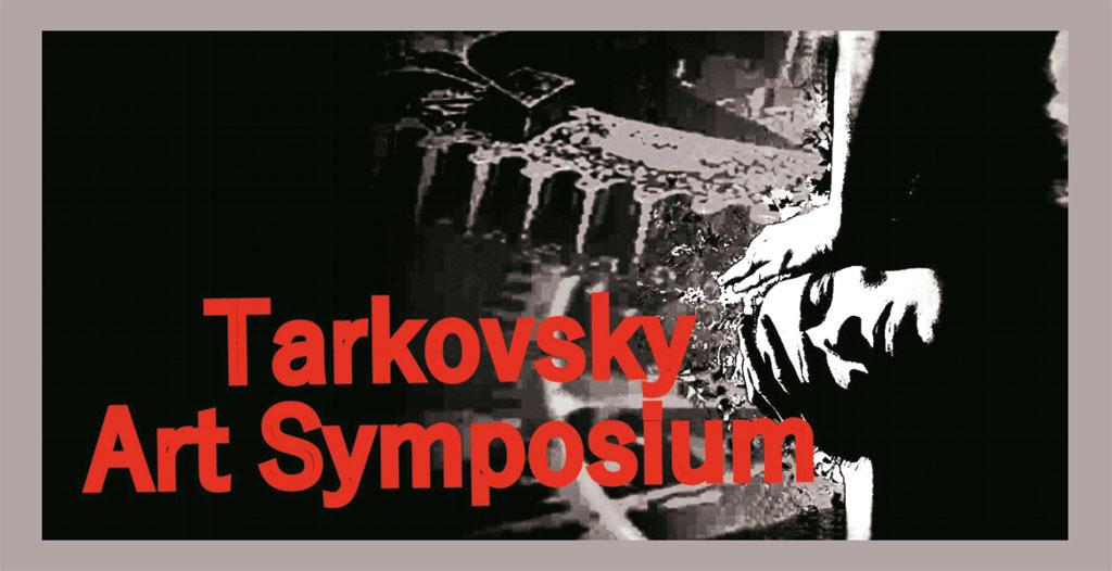 Einladung Art Symposium